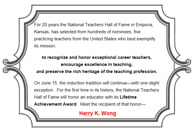 Harry Rosemary Wong Effective Teaching Teachers Gazette